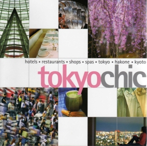 The Chic Series 'Tokyo Chic' cover