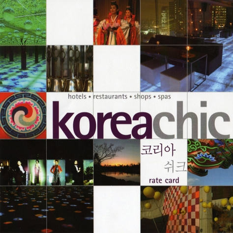 The Chic Series 'Korea Chic' cover