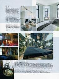 ANAN magazine - 'Berlin Art City'