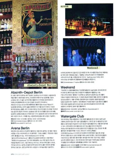 ANAN magazine - 'Techno City - Berlin'