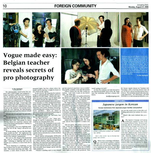 Vogue made easy with Vincent Sung